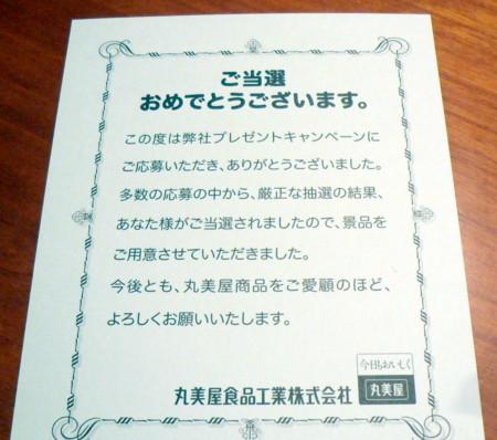 P1160560.JPG